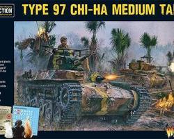 Japanese Chi-Ha tank