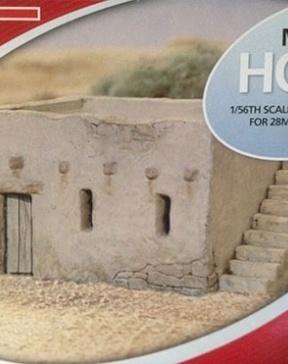 Arab Mudbrick house
