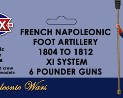 Nap French artillery 1804-1812 set 2