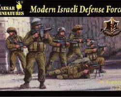 Israeli Defence Force Modern