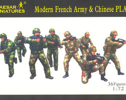 French army & Chinese PLA Modern