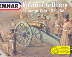 Russian artillery Don Cossack