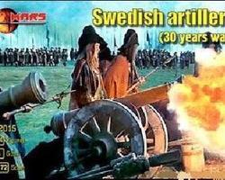 Swedish artillery