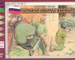 Russian Federals Modern