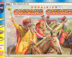 Ukrainian Cossaks cavalry