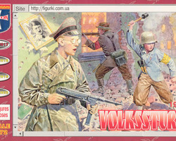 German Volkssturm 1945