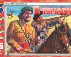 Basmachi cavalry