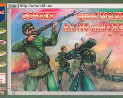 Soviet Quad Maxim AA MG + crew
