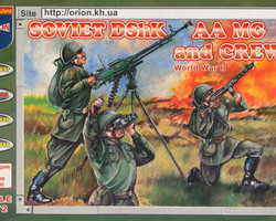 Soviet DShK AA MG + crew