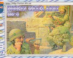 Israel Army Modern set 2