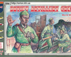 Soviet artillery crew