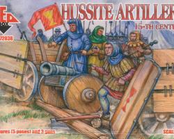 Hussite artillery