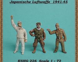 Japanese Airforce 1939-45