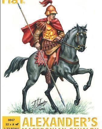 Macedonian cavalry