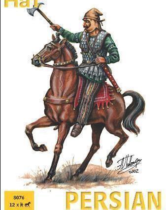 Persian Medium cavalry