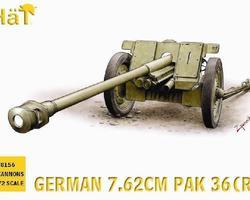 German PAK36(r) guns