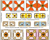 1/72 Nap. Russian Army Borodino (9)