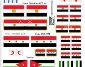 1/72 Israel- Arab wars