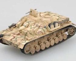 German Sturmgeschütz IV