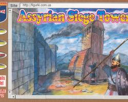 Assyrian siege tower